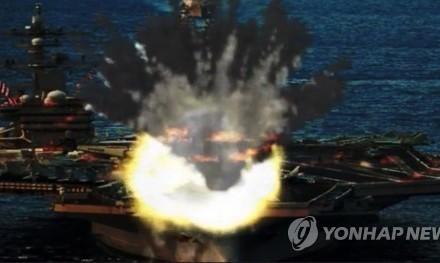 Triều Tiên tung ảnh tấn công giả định tàu sân bay Mỹ
