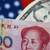 Mỹ không liệt kê Trung Quốc là nước thao túng tiền tệ