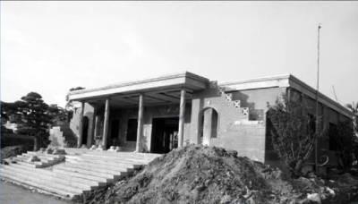 Toàn cảnh ngôi nhà mái bằng tự xây trị giá hơn 900 triệu đồng