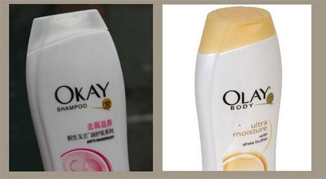 3. OKAY Chữ 'L' trong tên gốc của thương hiệu OLAY bị đổi thành 'K' và biến thành một từ tiếng anh thông dụng. Chưa biết chất lượng của sản phẩm gội đầu này ra sao nhưng ít nhất cái tên nhái này cũng có thể khiến khách hàng cảm thấy 'ổn' như tên gọi của nó.