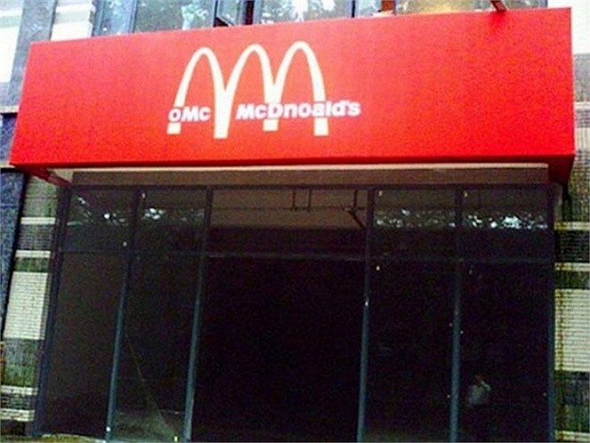 4. oMC McDnoald's Ngoài việc sao chép màu sắc và chữ M kinh điển trong logo của McDonald, người Trung Quốc còn thể hiện năng lực 'nhái' khi thay đổi vài ký tự để tạo ra cái tên riêng của mình.