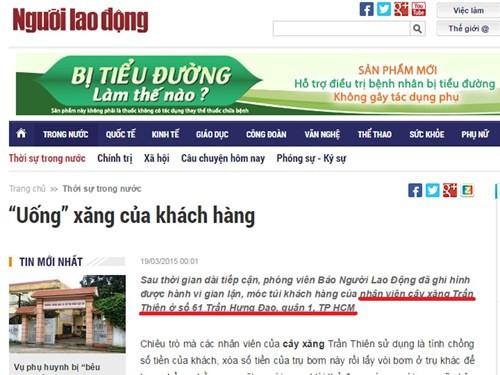 Trước đây cây xăng Trần Thiên nhiều lần bị báo chí, các diễn đàn phản ánh về tình trạng gian lận