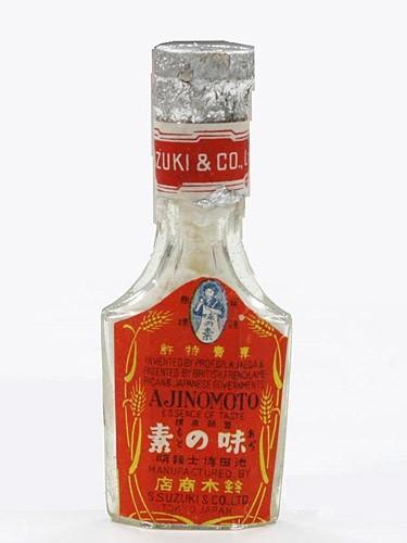 Lọ bột ngọt Ajinomoto đầu tiên ra đời.
