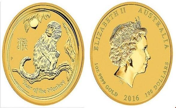 Ngoài dòng tiền giấy, tiền xu Úc mạ vàng hoặc mạ bạc in hình khỉ kèm theo hộp nhung cũng gây được sự chú ý trên thị trường quà Tết 2016.
