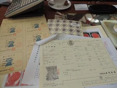 Một nhà hàng Nhật Bản cần có rất nhiều giấy tờ và chứng minh để có thể bán thịt bò Kobe