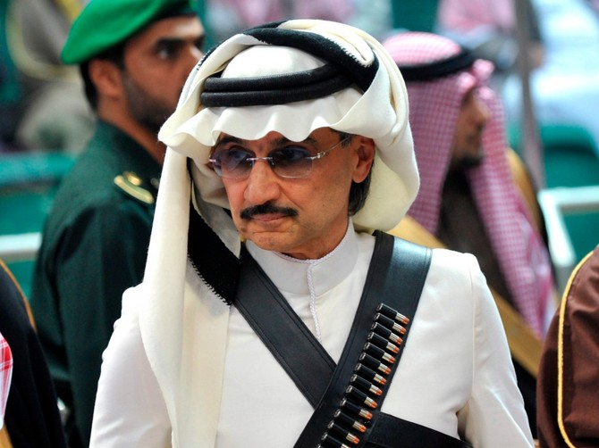 4. Alwaleed bin Talal bin Abdul Aziz al Saud