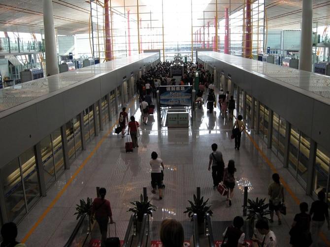 Số 2. Beijing Capital International Airport (PEK): 89.938.628 hành khách vào năm 2015