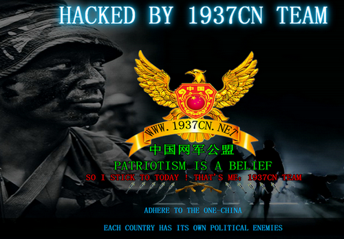 nhung-nhom-hacker-khet-tieng-tai-trung-quoc