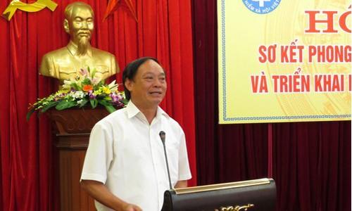 BHXH, Trương Thị Mai, lương hưu