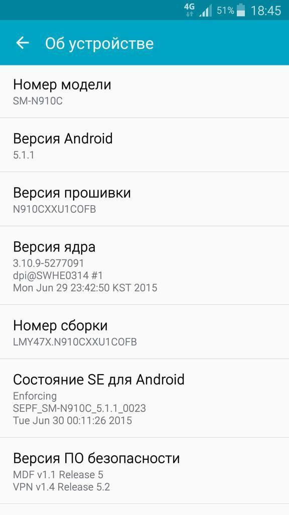 Samsung Galaxy Note 4 bắt đầu nhận cập nhật Android 5.1.1 Lollipop