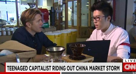 chứng khoán, nam sinh, thanh niên, Trung Quốc, đầu tư