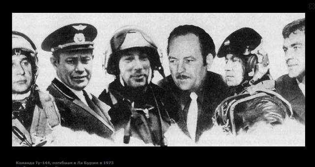 Phi hành đoàn trên chuyến bay định mệnh ngày 23 tháng 5 năm 1978