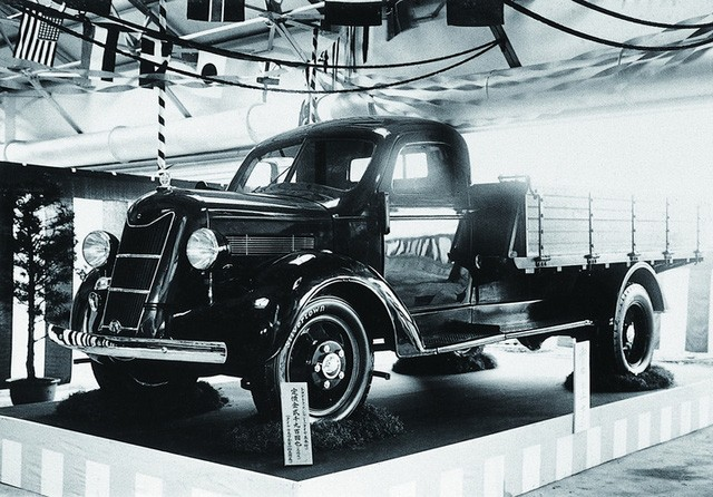 Chiếc xe đầu tiên được sản xuất bởi Toyota