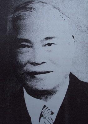 Chan dung 14 Thong doc NHNN qua cac thoi ky-Hinh-2
