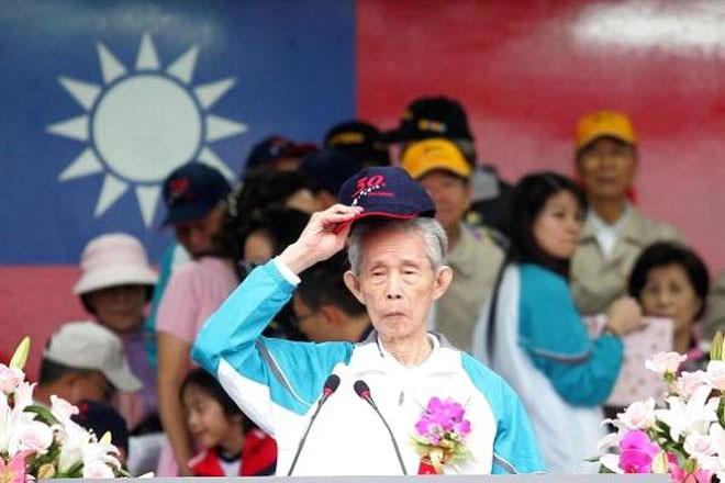 <b>Nhà họ Wang, Đài Loan</b></div> <div>Tỷ phú Đài Loan Wang Yung-Ching (ảnh) qua đời năm 2008 mà không để lại di chúc. Năm 2011, người con trai cả của ông là Winston Wang đâm đơn kiện để giành lại toàn bộ tài sản của người cha quá cố, khi đó đang nằm dưới sự kiểm soát của gia đình người vợ thứ ba của người cha. Cuối cùng, Winston đã giành quyền kiểm soát số tài sản 4 tỷ USD mà cha để lại.