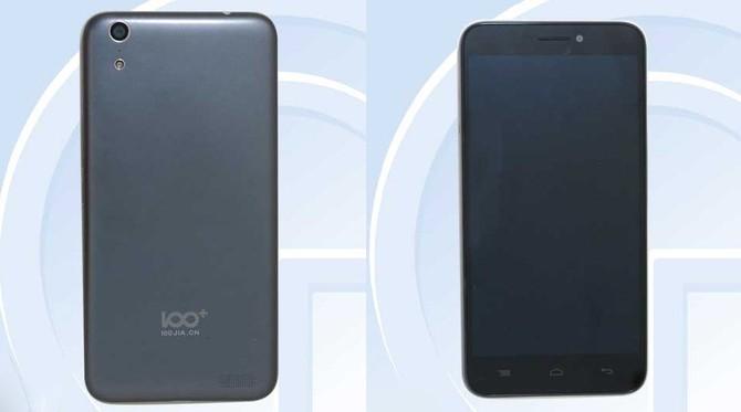 Thiết kế chiếc điện thoại 100C của Shenzhen Baili