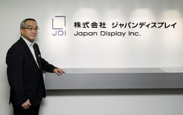 Japan Display đang gặp rất nhiều khó khăn, phải xin tiền tài trợ để đầu tư vào dây chuyền sản xuất màn hình OLED.