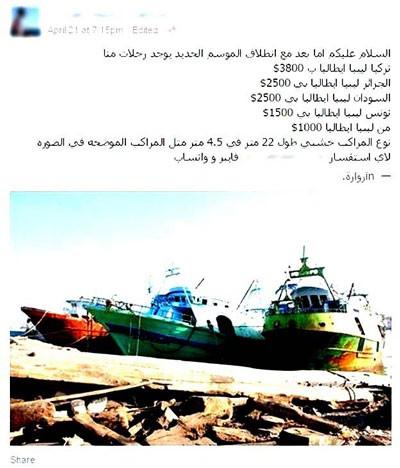 Trang Facebook của Abdul Aziz Ảnh: FACEBOOK