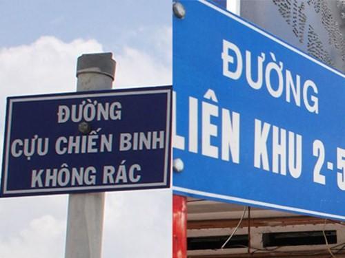 Một số tên đường kỳ dị tại TP.HCM - Ảnh: Tân Phú