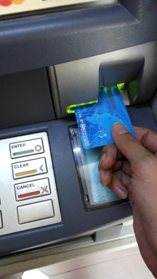 5 bước để tránh bị mất tiền khi sử dụng ATM - 1