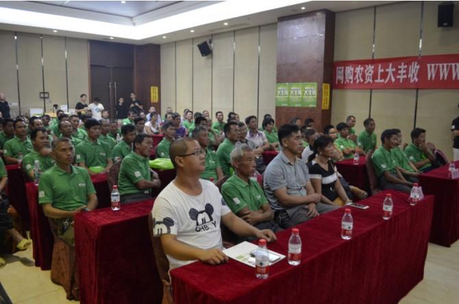 Nong dan Trung Quoc va cuoc choi ban hang online hinh anh 3