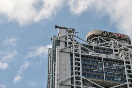 Bi mat phong thuy trong cac cao oc Hong Kong - Anh 9