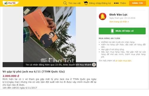 Một sốvé mời buổi trò chuyện cùng Jack Ma được với giá 2 triệu đồng/vé.Ảnh chụp màn hình.