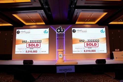 dai-gia-bo-60-ty-mua-so-dien-thoai-sieu-dep-1_hcgt Đại gia bỏ 60 tỷ mua số điện thoại siêu đẹp chín số 6