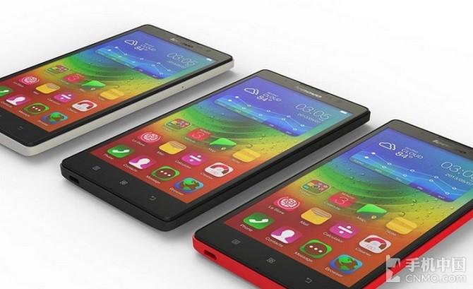 Lenovo ra mắt Lenovo K80, RAM 4 GB, pin 4000 mAh cạnh tranh với ZenFone 2
