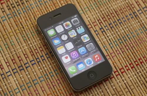iPhone4S-6435-1434941905.jpg