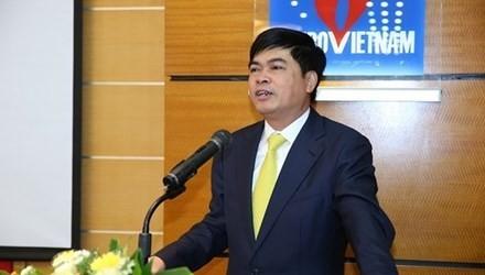 NÓNG: Khởi tố, bắt giam cựu Chủ tịch Tập đoàn Dầu khí - ảnh 3