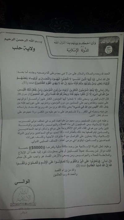 Thông báo thưởng 5.000 USD cho ai bắt được quân địch hay cung cấp thông tin về họ cho IS
