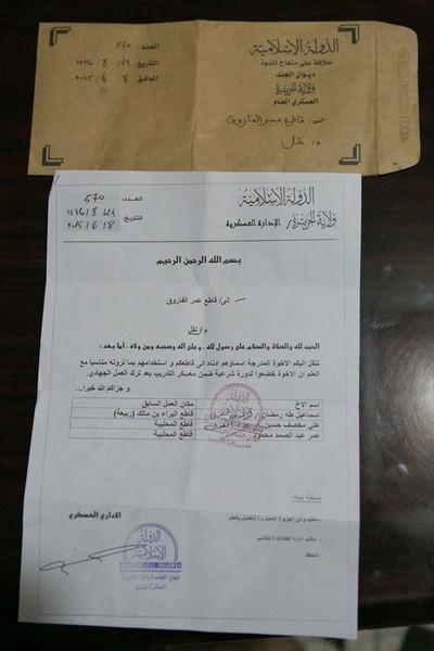 Lệnh thuyên chuyển công tác của IS