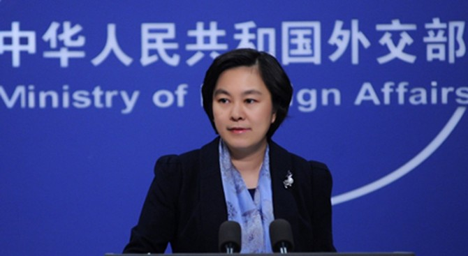 Người phát ngôn Bộ Ngoại giao Trung Quốc Hoa Xuân Oánh trong cuộc họp ngày 23/2. Ảnh: Bộ Ngoại giao Trung Quốc