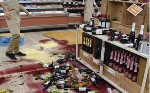 Nhật rung chuyển trong trận động đất mạnh 7 độ richte 3