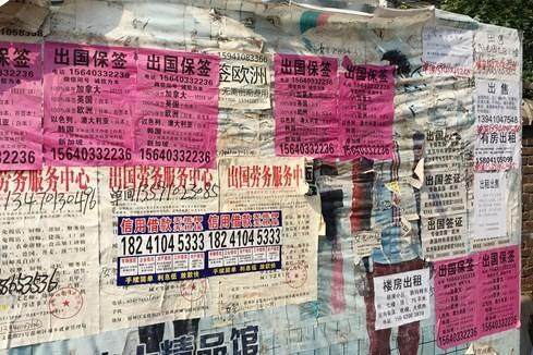 'Vùng đất 0' ở Trung Quốc buộc người dân phải di cư - ảnh 1