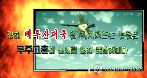 Máy bay ném bom B-1B bị tấn công trong bức ảnh cắt ghép.