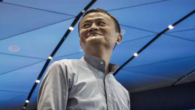 Nhà sáng lập Alibaba, ông Jack Ma.