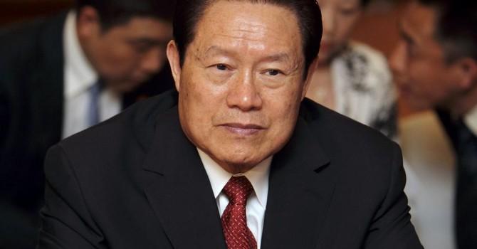 Cựu Bộ trưởng công an Trung Quốc Chu Vĩnh Khang bị truy tố