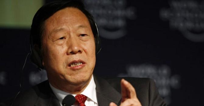 Cựu Thống đốc Ngân hàng nhà nước Trung Quốc bị điều tra