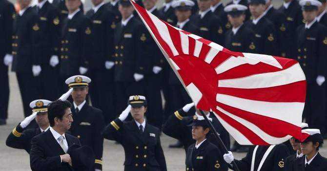 Nhật chuẩn bị tham gia tập trận quy mô lớn