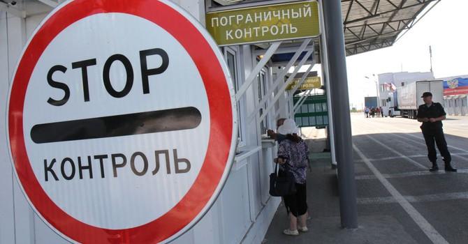 Nga siết chặt việc kiểm soát đường biên giới với Ukraine