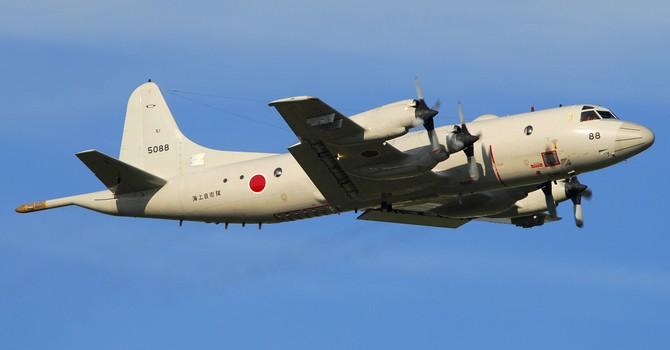 """Nhật điều máy bay săn ngầm đến Biển Đông tập trận để """"răn đen"""" Trung Quốc"""