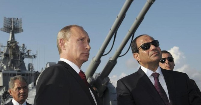 Ai Cập và Nga tập trận ở Địa Trung Hải