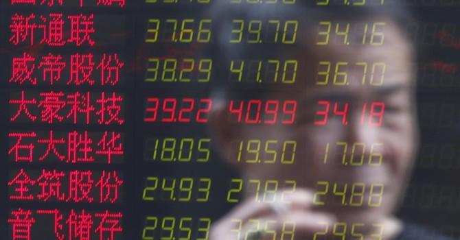 WB âm thầm xóa đoạn báo cáo chỉ trích Trung Quốc
