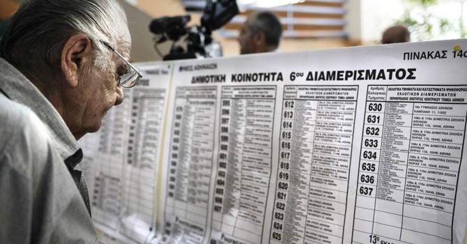 Nếu là người Hy Lạp, bạn sẽ bỏ phiếu như thế nào?