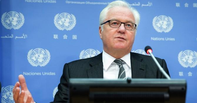 """Moscow """"thề"""" sẽ phủ quyết việc lập tòa án quốc tế vụ MH17"""