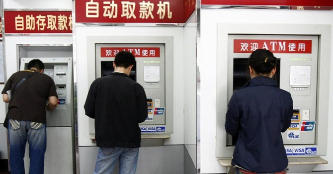 Trung Quốc sẽ kìm hãm tăng trưởng của kinh tế thế giới?