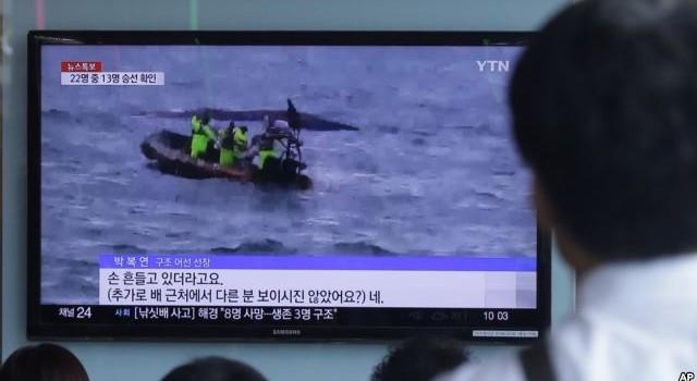 Thuyền lật ngoài khơi Hàn Quốc, ít nhất 10 người thiệt mạng