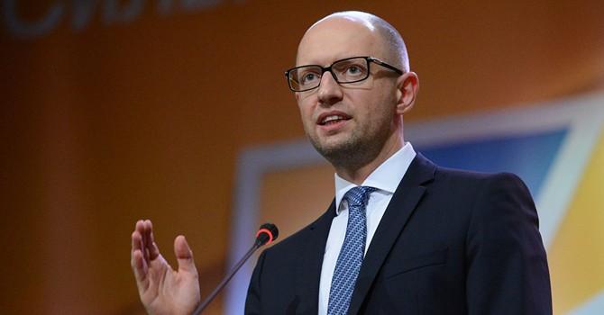 Thủ tướng Ukraine đưa ra tối hậu thư với Nga